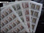 Почтовые листы-марки. Раритет!!!