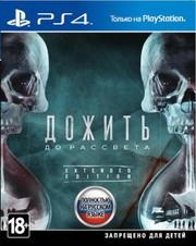 Новое поступление игр на PS3 И PS4:
